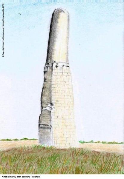 Minarete de Kirat, Isfahán