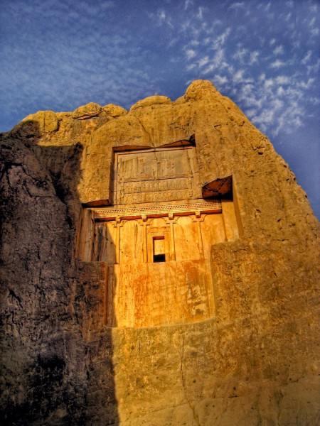 Túmulo de Xerxes