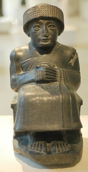Gudea of Lagash
