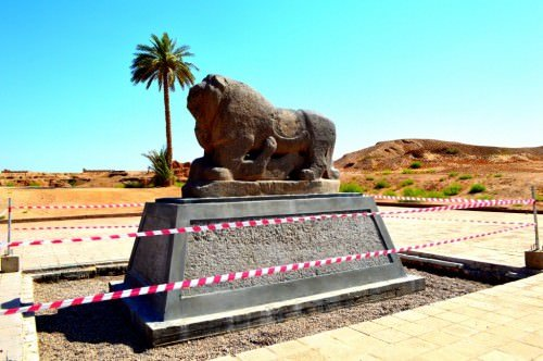 Lion of Babylon Statue, Babylonia