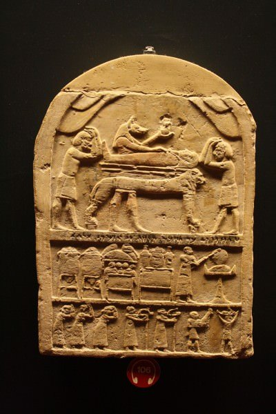 Egyptian Funerary Stele