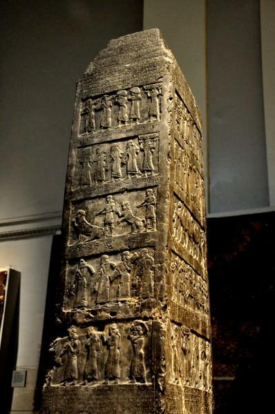El Obelisco Negro del Rey Shalmaneser III