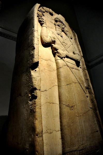 Estela del Rey Shamshi-Adad V