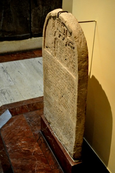Stele of King Sennacherib