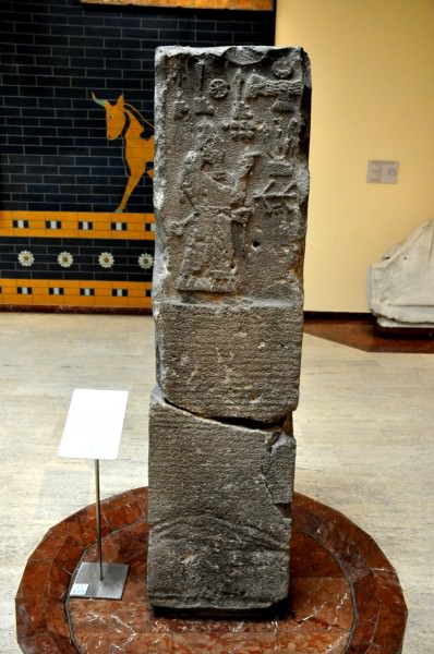 Stele of the Assyrian king Adad-Nirari III