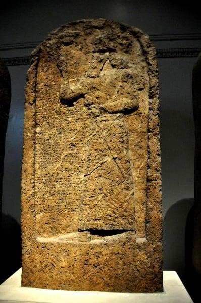 La Estela de Ashurnasirpal II de Kurkh