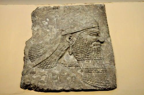 Cabeza de Ashurnasirpal II