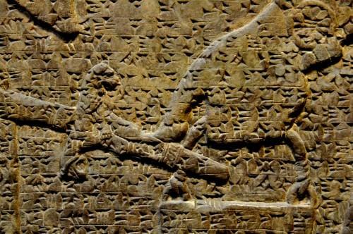 Inscripción estándar del rey Ashurnasirpal II