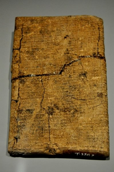Tablet of King Lugalbanda