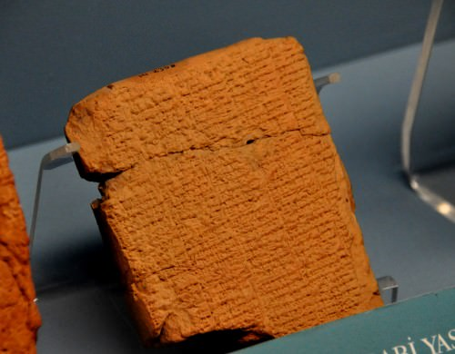Tableta del Código Legislativo del Rey Hammurabi de Nippur