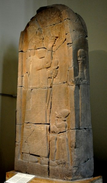 Sam'al Stele of King Esarhaddon