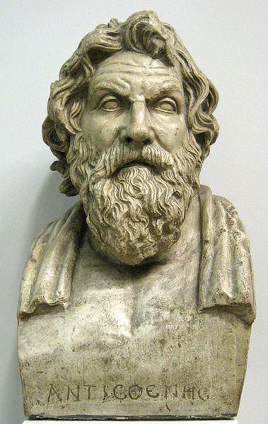 essay odysseus