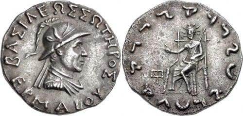 Tetradrachma de plata Hermaios
