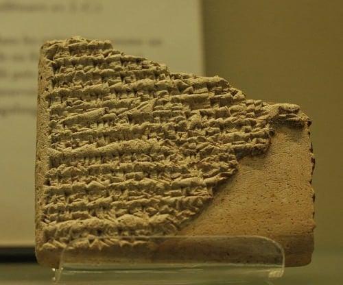 Nacimiento de Sargón de Akkad