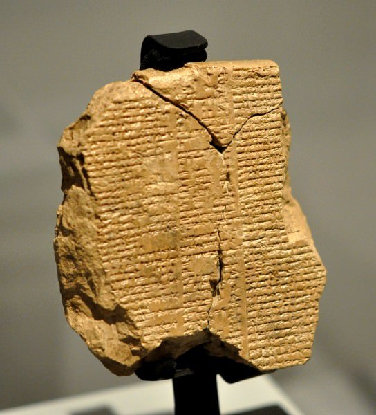 Part of Tablet V, the Epic of Gilgamesh