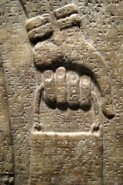 Alivio del rey Ashurnasirpal II