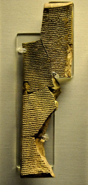 Mesopotamian Epic of Creation Tablet