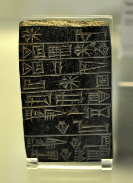 Foundation Tablet of Ur-Nammu