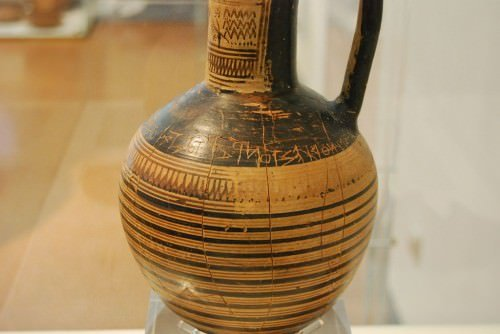 Dipylon oinochoe inscription