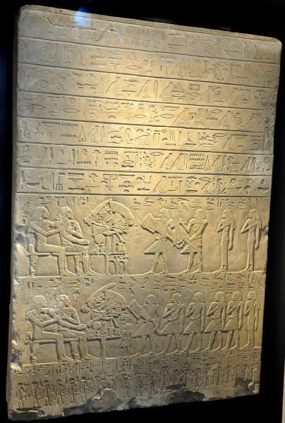 Stela of Sobeki
