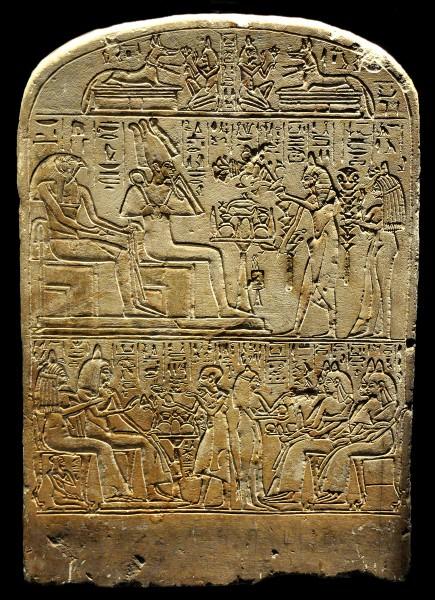 Estela de Ptahmay