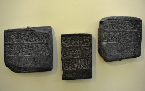 Wall slabs of king Urhilina