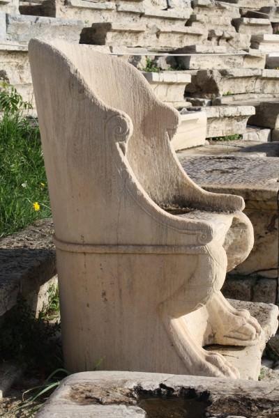 Asiento del teatro de Dionysos, Atenas