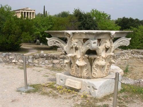 Capital Corintia