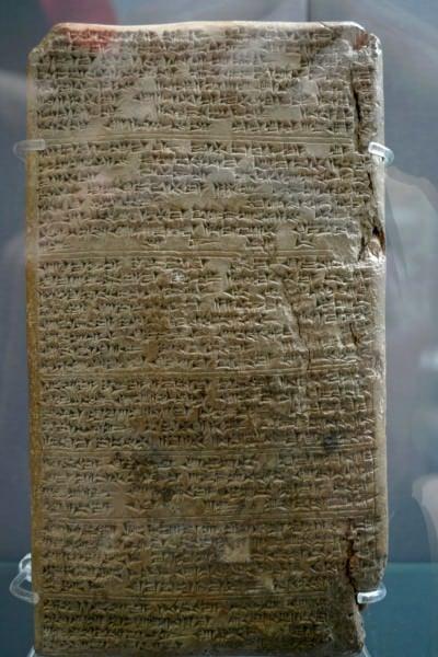 Letra de Amarna