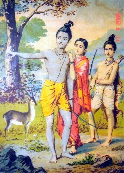 Rama, Sita y Laksmana