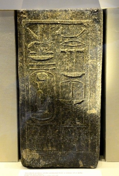 Inscribed Egyptian Statue Pedestal