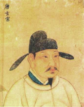 Emperor Xuanzong