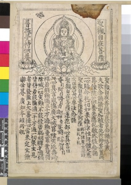 chinese woodblock print illustration ancient history