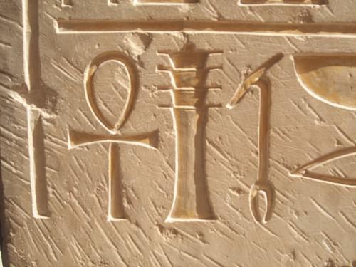 egyptian bird hieroglyphics