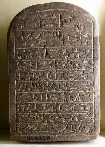 Egyptian stela of Sehetepibre and others