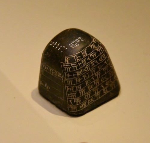 Darius I Inscribed Stone Weight
