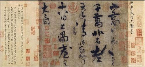 chinese literature essays Chinese literature essays articles and reviews mecanizados de alta precisión en 3 y 5 ejes.