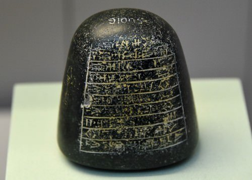 A One-mina Weight from Southern Mesopotamia