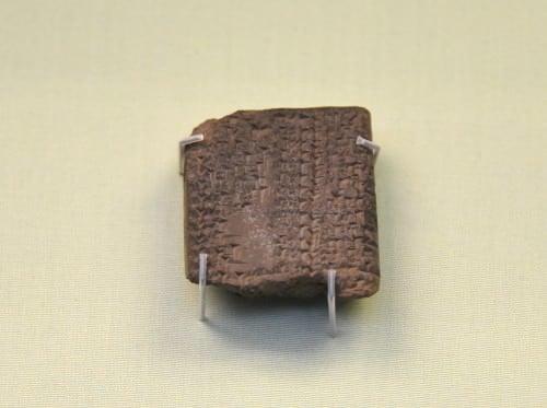 Tablet Mesopotâmico em Marduk