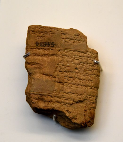 Mesopotamian Tablet Describing the Walls of Babylon