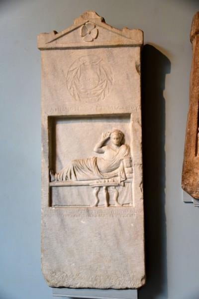 Grave Stela of Lenaios