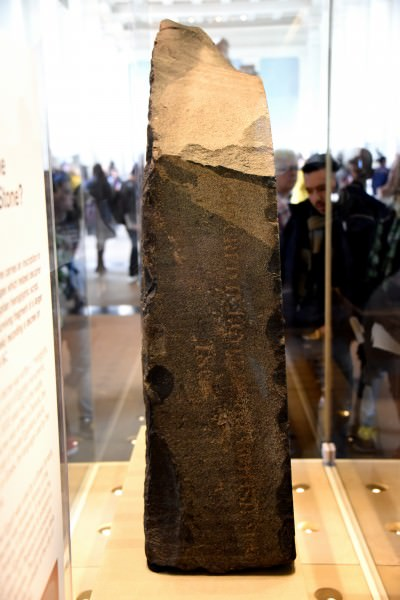 Rosetta Stone, Right Side