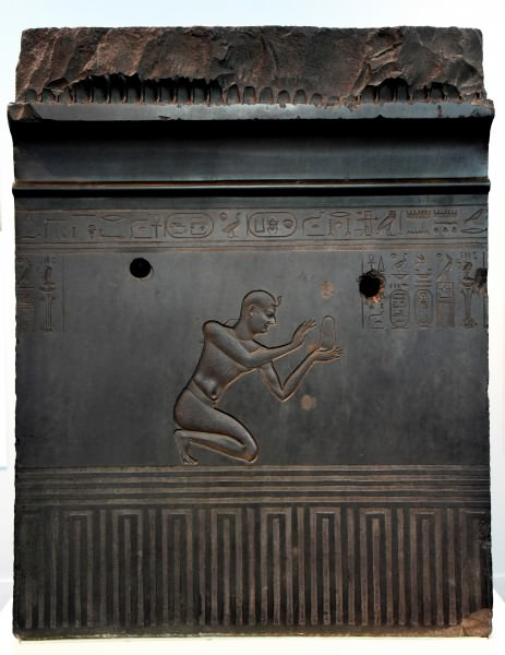 Screen Slab of King Nectanebo I