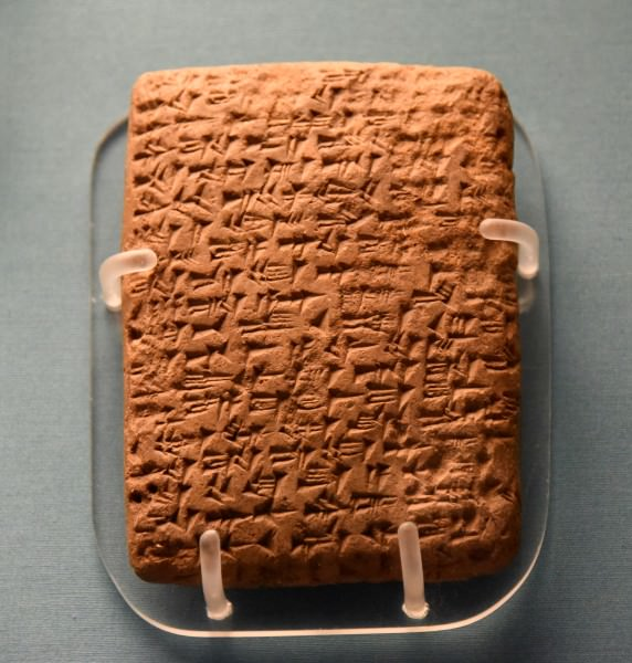 Amarna Letter from Yapahu