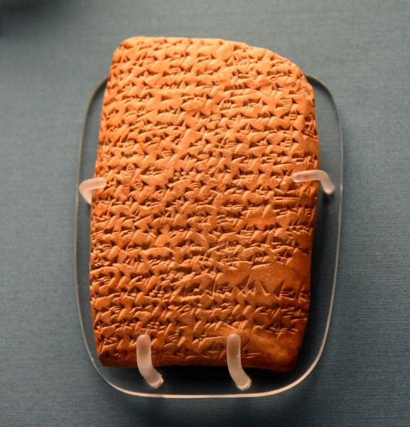 Amarna Letter from Biridiya
