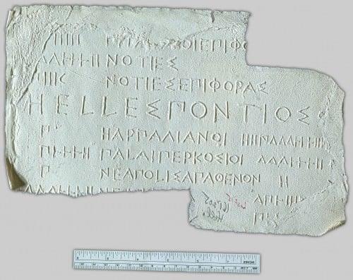 Lista de homenagens atenienses