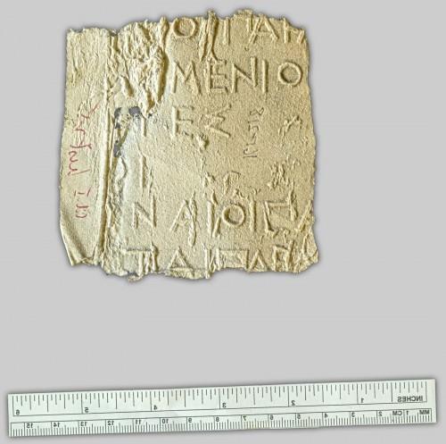 Lista del tributo ateniense