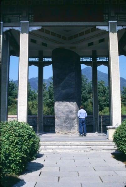 Gwanggaeto Stele