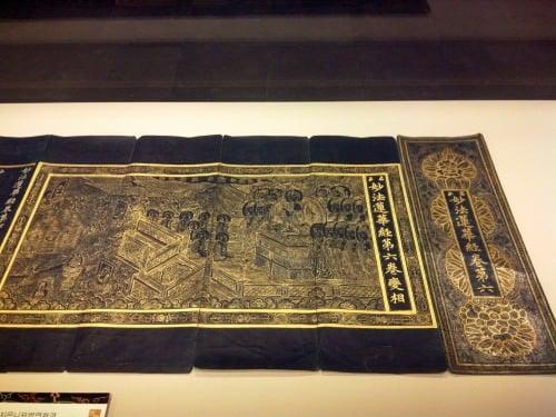 Manuscrito Iluminado Budista, Período Goryeo