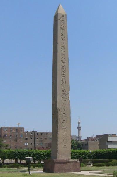 Obelisco de Senusret I, Heliopolis